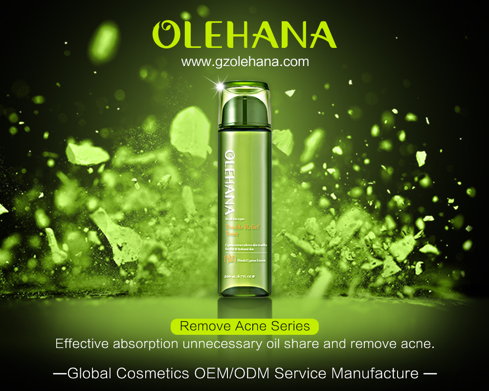 Extending your cosmetic lines cheaply with private label organic cosmetics manufacturer in china